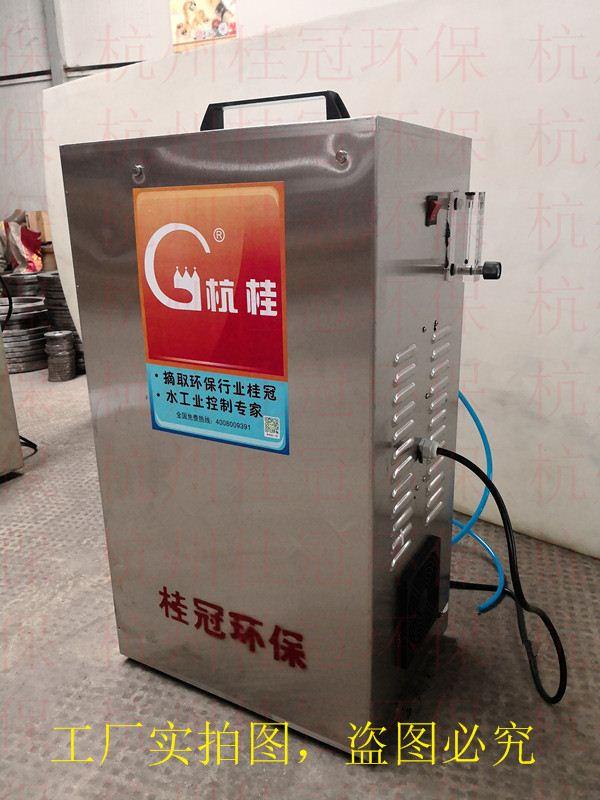 负离子发生器所产生的臭氧含量