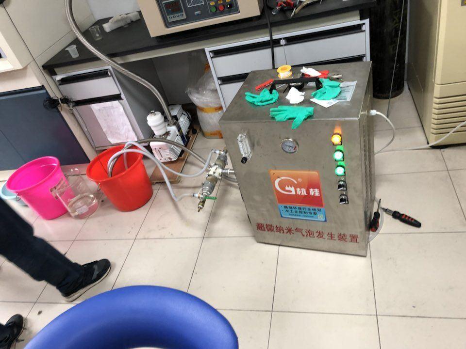 微纳米气泡发生器研究数据